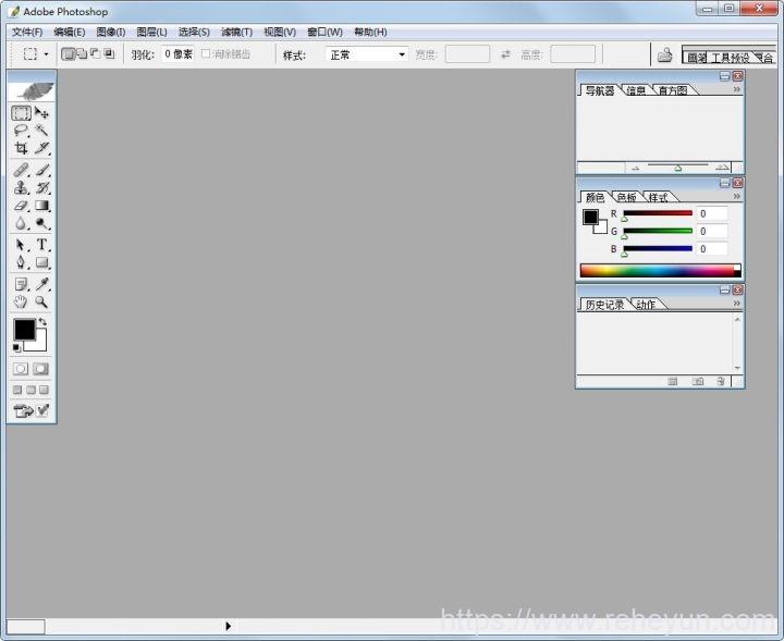 Adobe PhotoShop V8.0 中文安装版-热河云